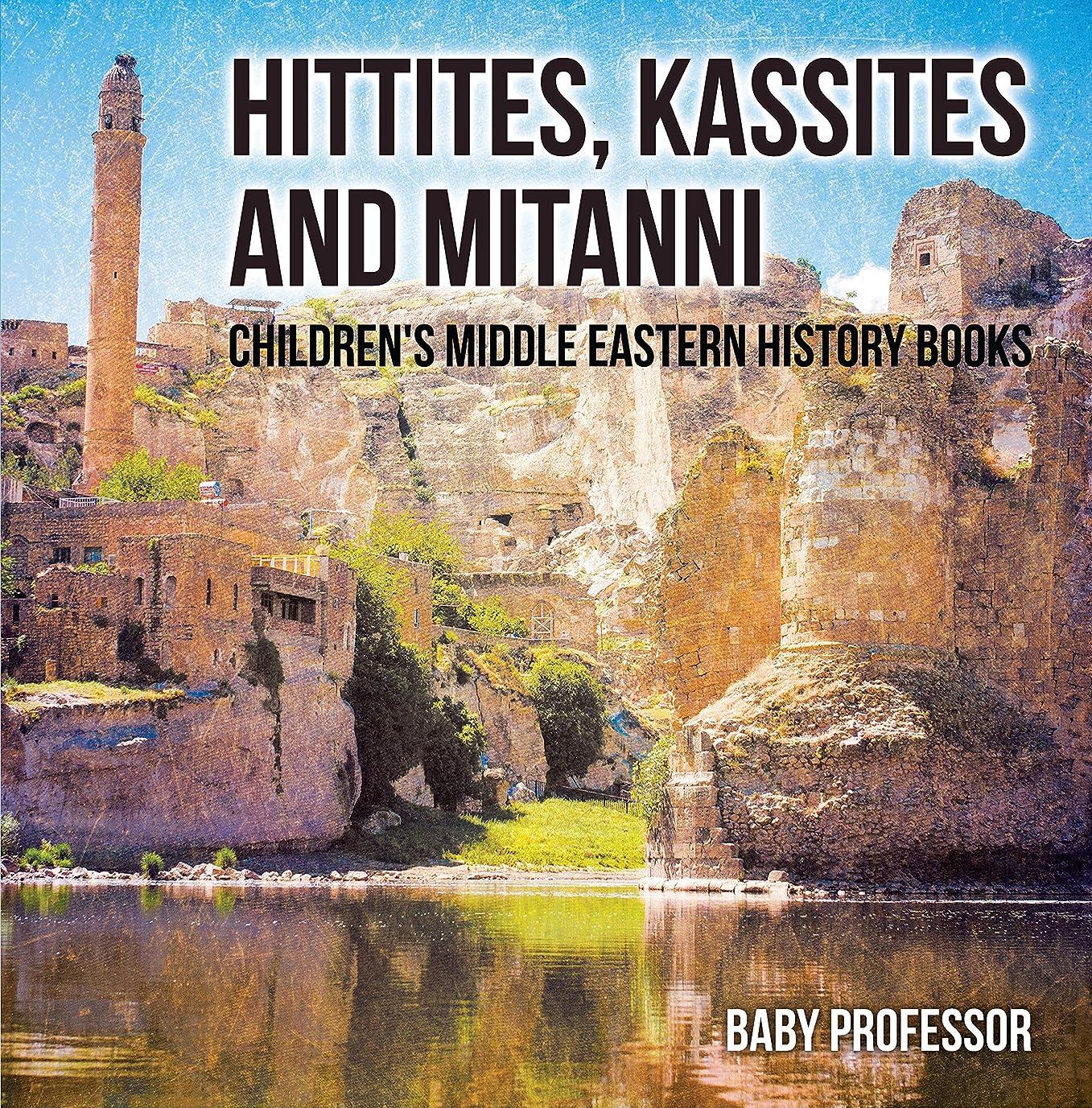 アルカイックファウル地球Hittites, Kassites and Mitanni | Children's Middle Eastern History Books (English Edition)