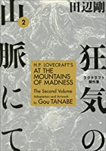 H.P. Lovecraft's At the Mountains of Madness Volume 2 PDF