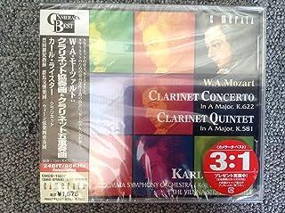 モーツァルト:クラリネット協奏曲&クラリネット五重奏曲