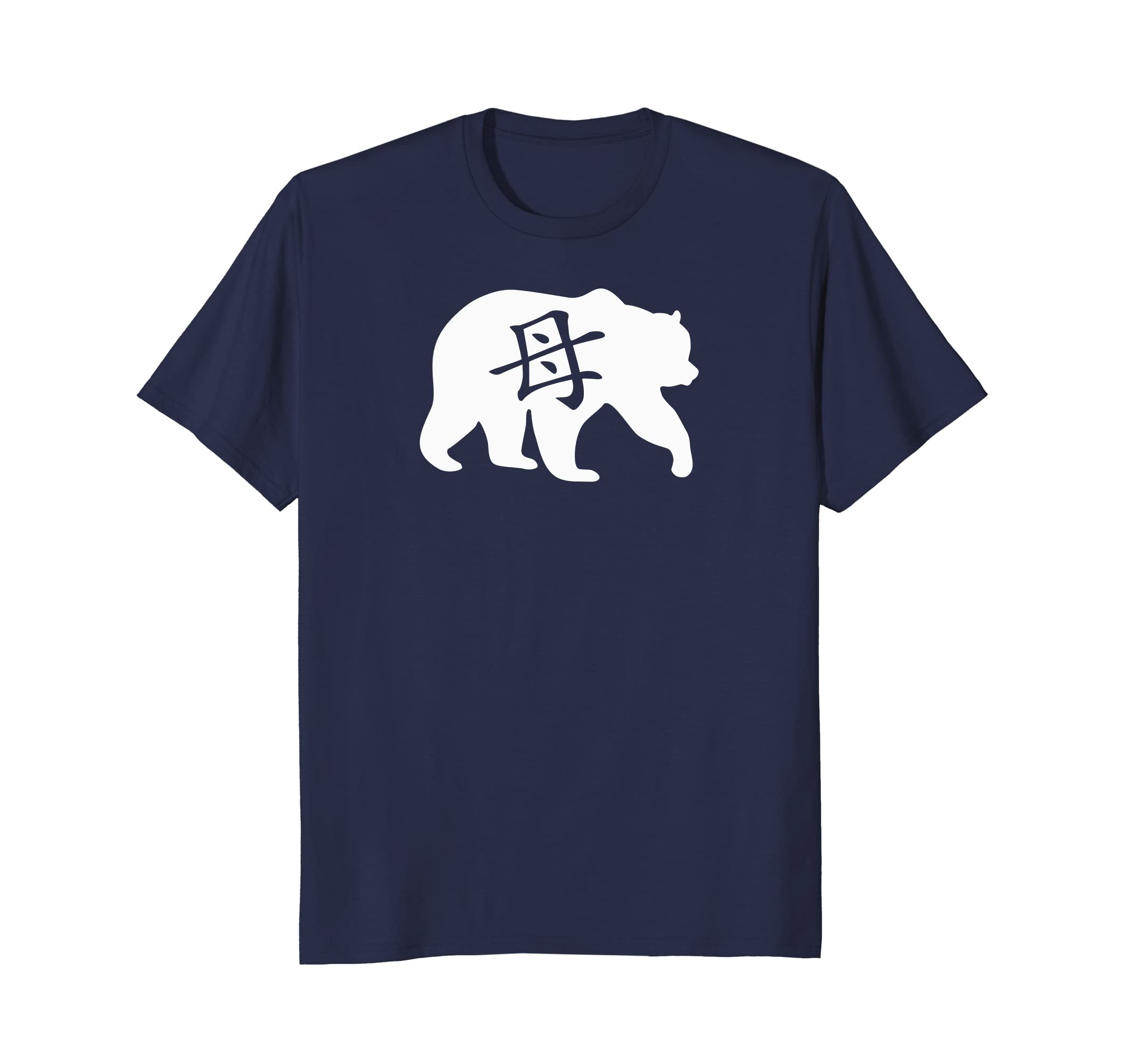 Japanese Women's Mom Bear T-Shirt Awesome Camping Mom's Tee-AZP