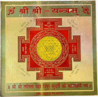 Krishna Mart India Sri Yantra/Shree Yantra/Shri Yantra/Good Luck and Prosperity/Blessed and Energized