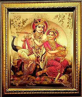 ADA Handicraft Hindu Lord Goddess God Radha Krishna Religious Framed Painting for Wall and Pooja/Hindu Bhagwan Devi Devta Photo Frame/God Poster for Puja (35 X 25) cm