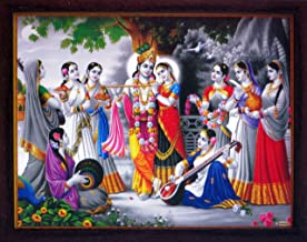 Handicraft Store Lord Radha Krishna Playing and Enjoying Flute Under The Tree with Gopiya, A Religious & Elegant Posture with Frame, Must for Office/Home Decor/Religious Purpose.