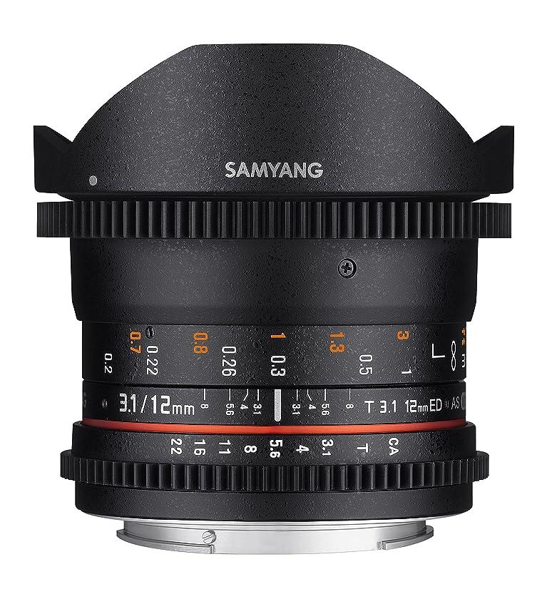 Samyang VDSLR II 12mm T3.1 Ultra Wide Cine Fisheye Lens for Sony E Mount Interchangeable Lens Cameras (NEX) - Full Frame Compatible