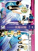 Angel's Wings - Tian Shi Zhi Yi - Taiwanese Drama - Chinese Subtitle