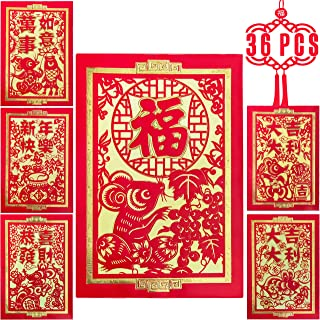 chinese new year red paper cutting