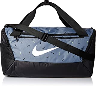 NIKE Brasilia Small Duffel - 9.0 All Over Print 2, Cool Grey/Black/White, Misc