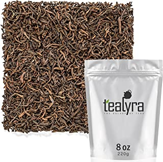 Tealyra - Ripe Pu'erh Tea - 20 Years Aged Loose Leaf from Yunnan - China - 100% Natural - Caffeine Level High - Weight Los...