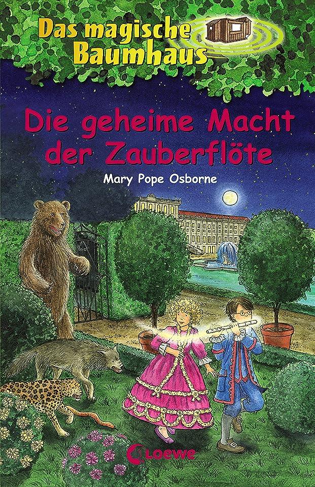 キャップ列車手数料Das magische Baumhaus 39 - Die geheime Macht der Zauberfl?te (German Edition)