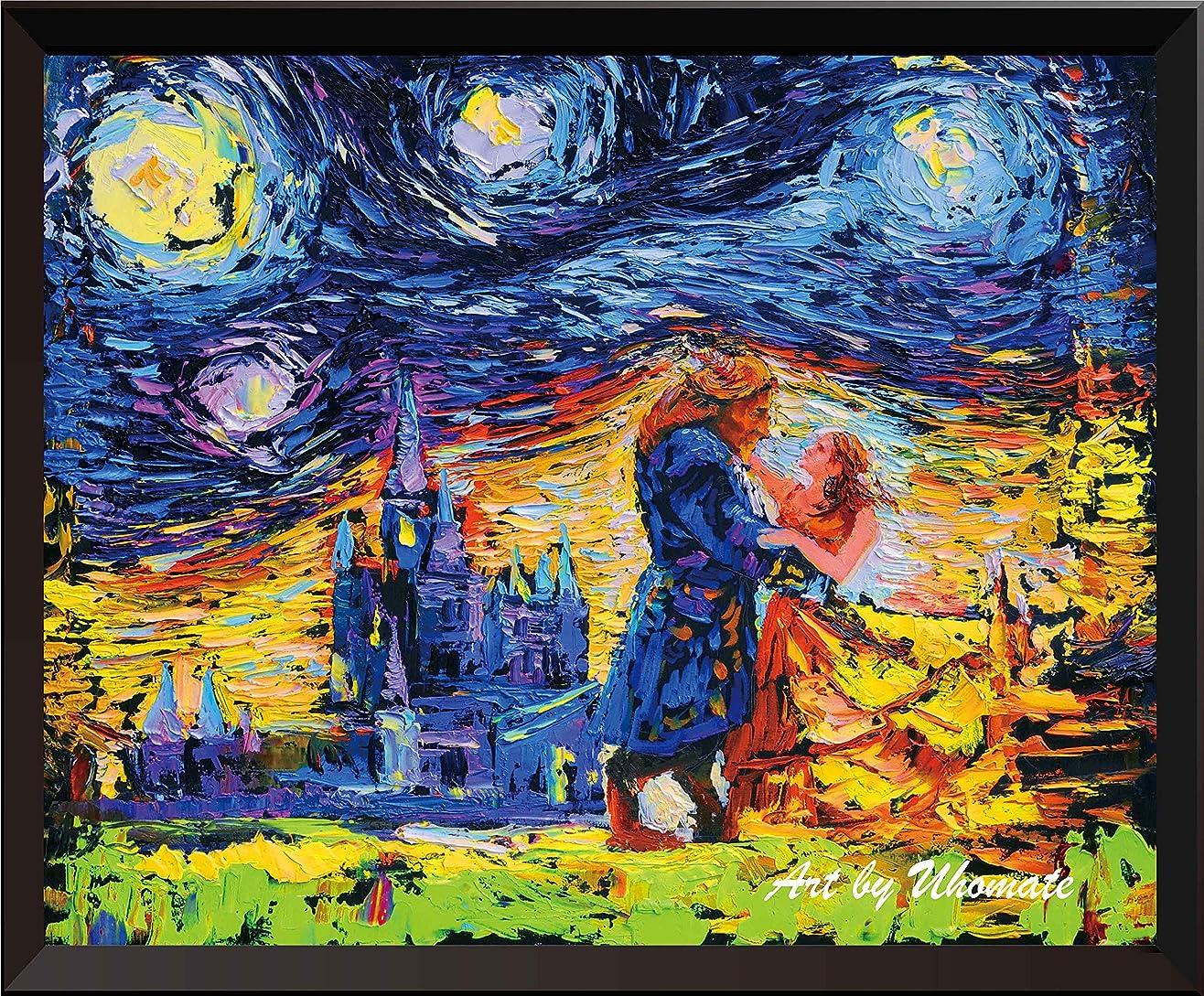 感動するうまミトンuhomate美女と野獣Beauty Beast Princess Belle Vincent van Gogh starry nightポスターホームキャンバス壁アート記念ギフトベビーギフト子供部屋装飾用リビングルーム壁装飾a001 5X7 inch