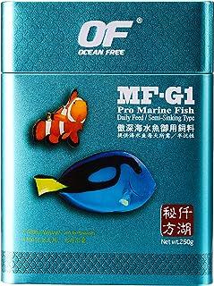 Ocean Free FF994 MF-G1 Pro Marine Fish Pellet Fish Food, Small, 250g