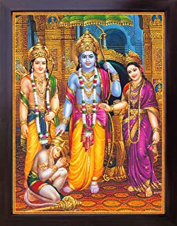 Hanuman Sita Ram and Hanuman Sitting in Palace and Other Hindu Religious god Giving Blessing, A Holy Religious Poster Painting with Frame