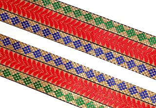 09 Yards of Silk Trim Indian Wedding Dress Ribbon lace by iDukaancrafts