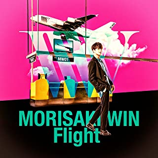 [Album] MORISAKI WIN – Flight [FLAC + MP3 320 / WEB]