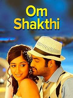 Om Shakthi