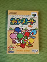Best nintendo 64 yoshi's island Reviews