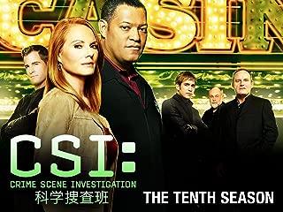 CSI:科学捜査班 シーズン 10 (吹替版)