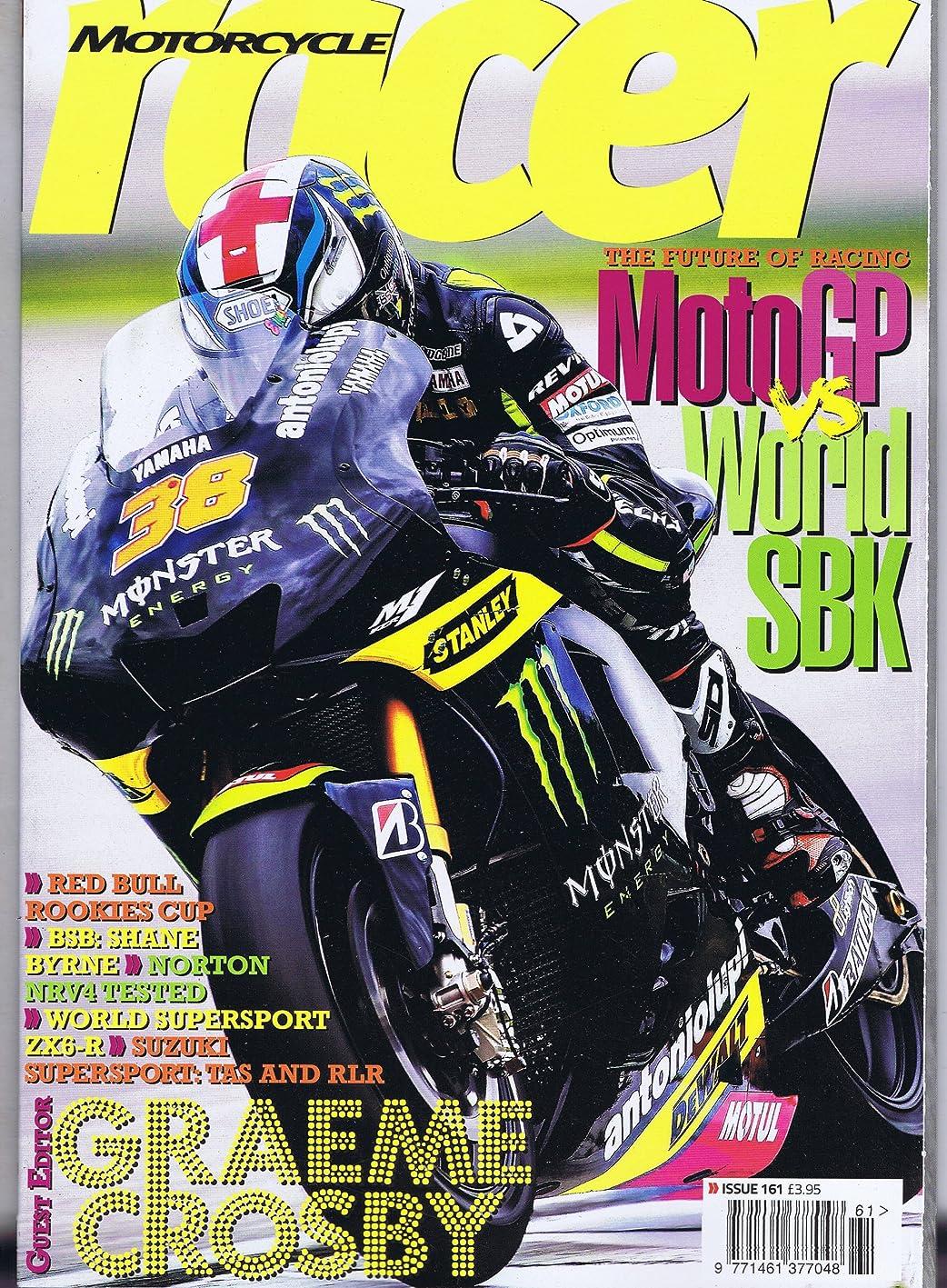 クリケット一節レシピMotorcycle Racer [UK] No. 161 2013 (単号)