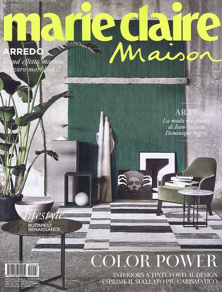 純粋な品種アウトドアMarie Claire Maison [IT] March 2019 (単号)