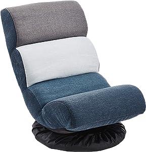 Amazon Basics Swivel Compact Adjustable Foam Floor Chair, Blue/White/Grey