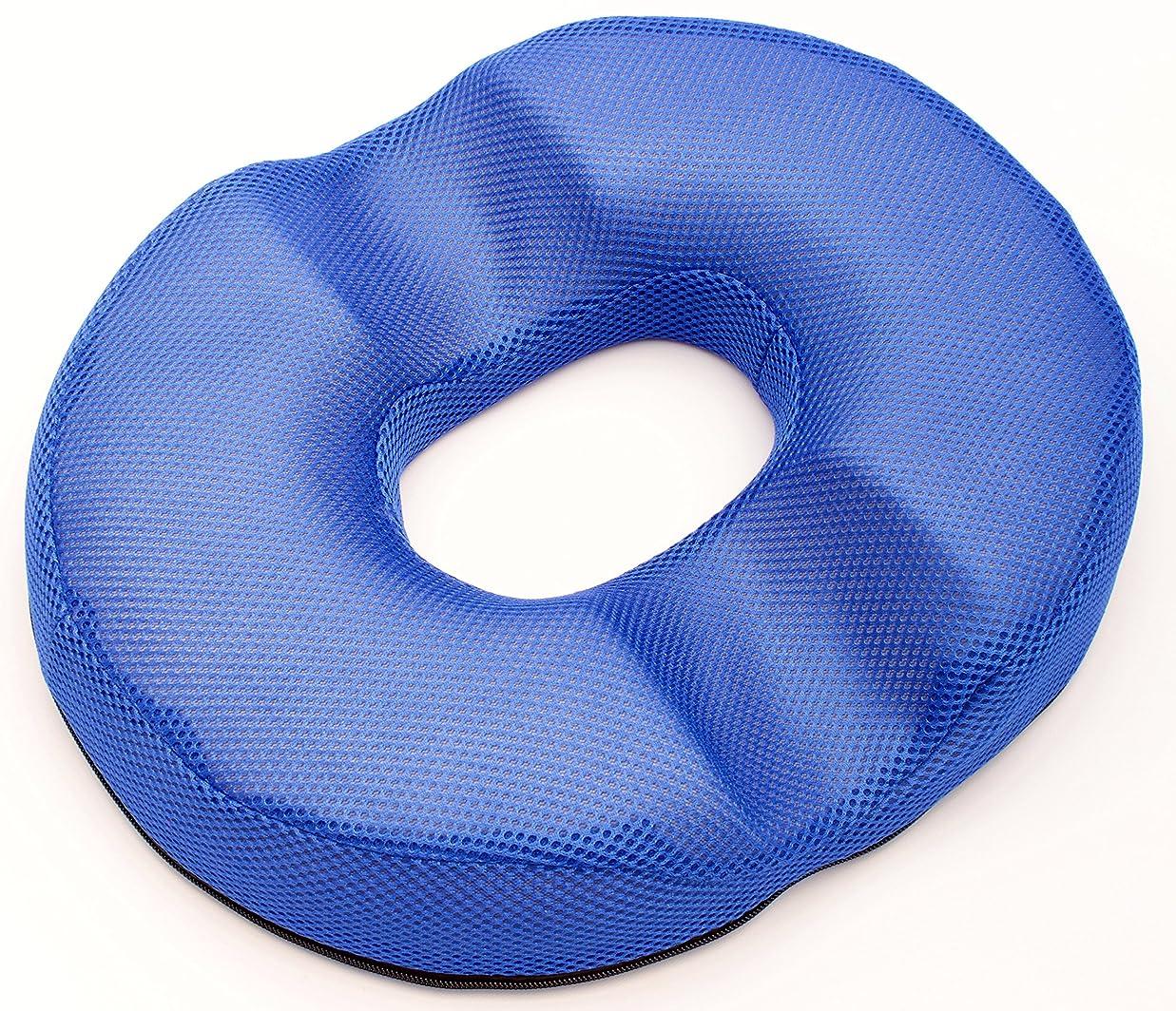 絶対にお嬢吸収する円座 ちょっと硬め ドーナツ型 クッション メッシュ?スウェード (ブルー(ダブル溝))