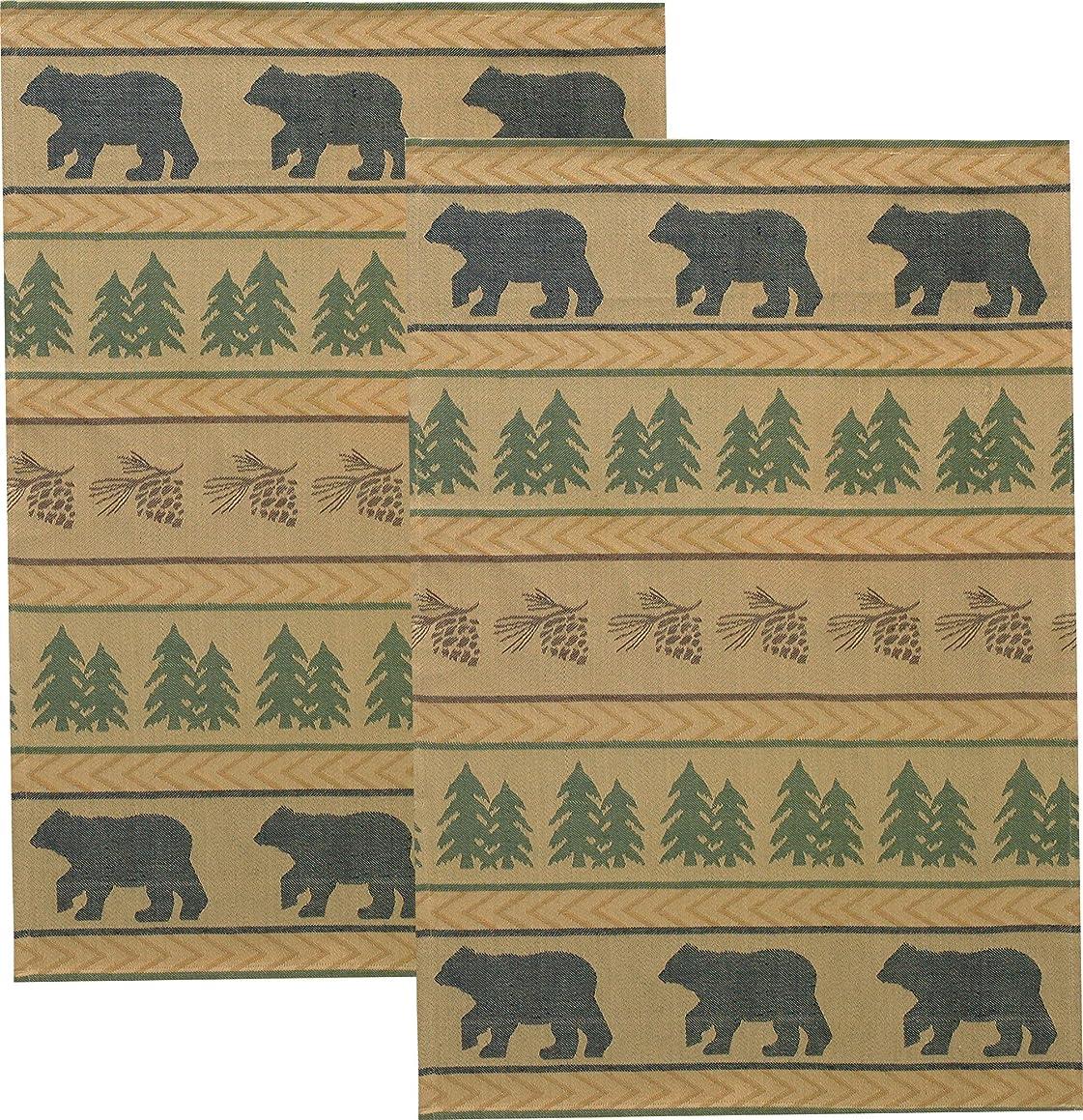 Bear Tracks Cotton Jacquard Towel - Set of 2