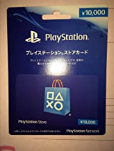japanese playstation card