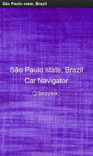 『サンパウロ州、ブラジル 衛星航法 - Smart Sulutions』の2枚目の画像