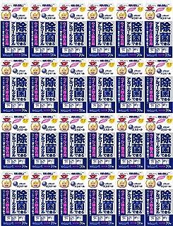 エリエール除菌できるタオル アルコールウィルス詰替 70枚×3P【8個セット(1ケース)】