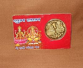 Sacred Blessed Subh Labh Lakshmi Ganesh Yantra Coin - Luck Money Laxmi Ganesha