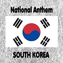 South Korea - Aegukga - Korean National Anthem (The Patriotic Song)