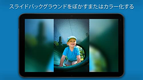 『pixFolio - Google フォトの写真とスライドショー』の7枚目の画像