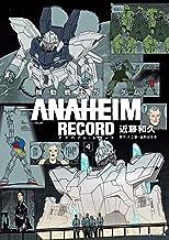 表紙: 機動戦士ガンダム ANAHEIM RECORD(4) (角川コミックス・エース) | 矢立肇・富野由悠季