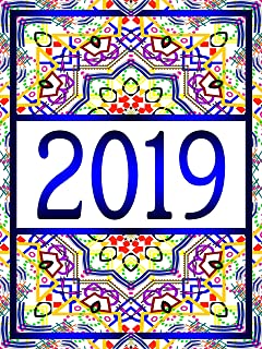 2019 (Notes) … (a Funky Design)