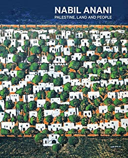 Nabil Anani: Palestine, Land and People