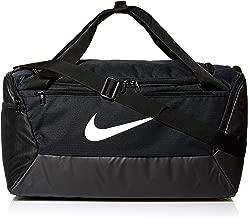 Nike Brasilia Small Duffel - 9.0
