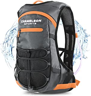day hiking backpack with hydration