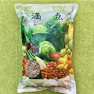 家庭菜園の果樹に最適!さなぎ粕・魚粕入り高級有機肥料 満点6-7-5 プロ農家も使ってるペレット肥料 (1kg)
