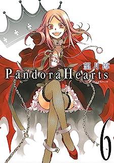 PandoraHearts 6巻 (デジタル版Gファンタジーコミックス)