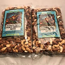 Trader Joe's Roasted & Salted FANCY MIXED NUTS W 50% LESS SALT 16 oz- 2 PACK VALUE SIZE 2 lbs TOTAL