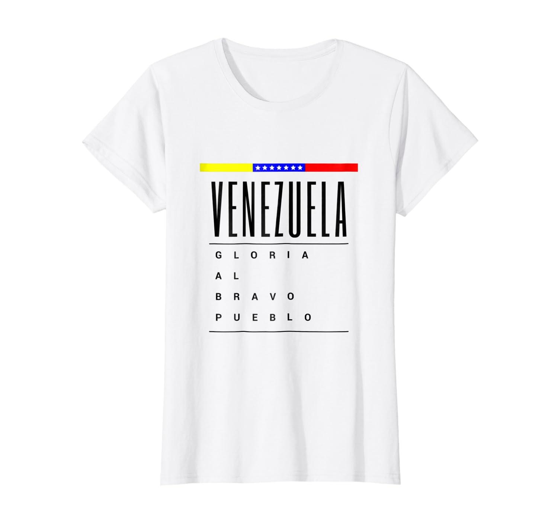 Amazon.com: Venezuela Gloria al Bravo Pueblo Shirt Tee Gift ...