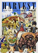 Best fairy tail harvest illustrations Reviews