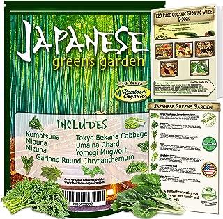 Japanese Greens Garden Seeds Collection– 7 Authentic Varieties. Komatsuna, Mibuna, Mizuna, Tokyo Cabbage, Umaina Chard, Yogomi Mugwort & More. Free Organic Online Grow Guide