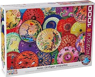 Eurographics 1000pcs - Asian Oil Paper Umbrellas