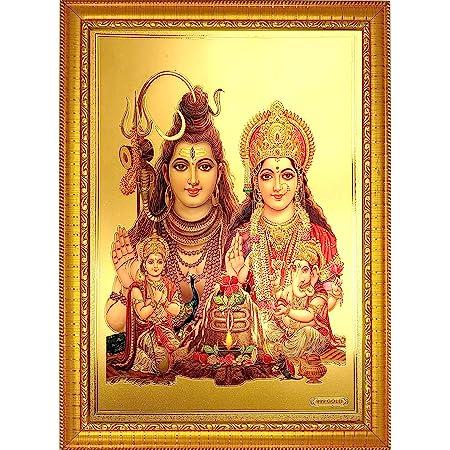 ADA Handicraft Premium Lord Goddess God Shankar Family Photo for Pooja   Hindu Bhagwan Devi Devta Shiva Parvati Photo   God Photo Frames   Wall Decor Photo Frame   Photo Frame