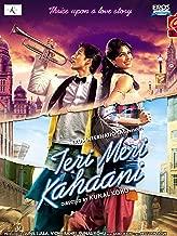 Best teri meri kahaani movie Reviews