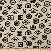 Kokka Japanese Blue Family Crest Canvas Natural, Fabric by the Yard