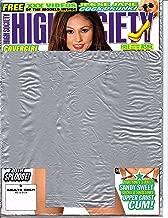 Adult Magazine Ariana Marie High Society 261 2018 with Tough Love Bonus DVD starring Jesse Andrews Brooklyn Lee Arial Rose Rayra Von