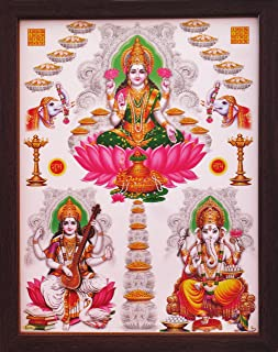 Handicraft Store Lakshmi with Saraswati and Ganesha, Poster Painting in Wood Frame, Must for Ever Home/Office/and Gift Purpose