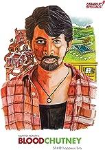 Karthik Kumar - Blood Chutney